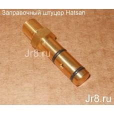"""Штуцер 9мм под резьбу G1/8"""" для Hatsan, Kral, Alfamax, FX"""