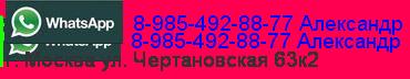Jr8.ru